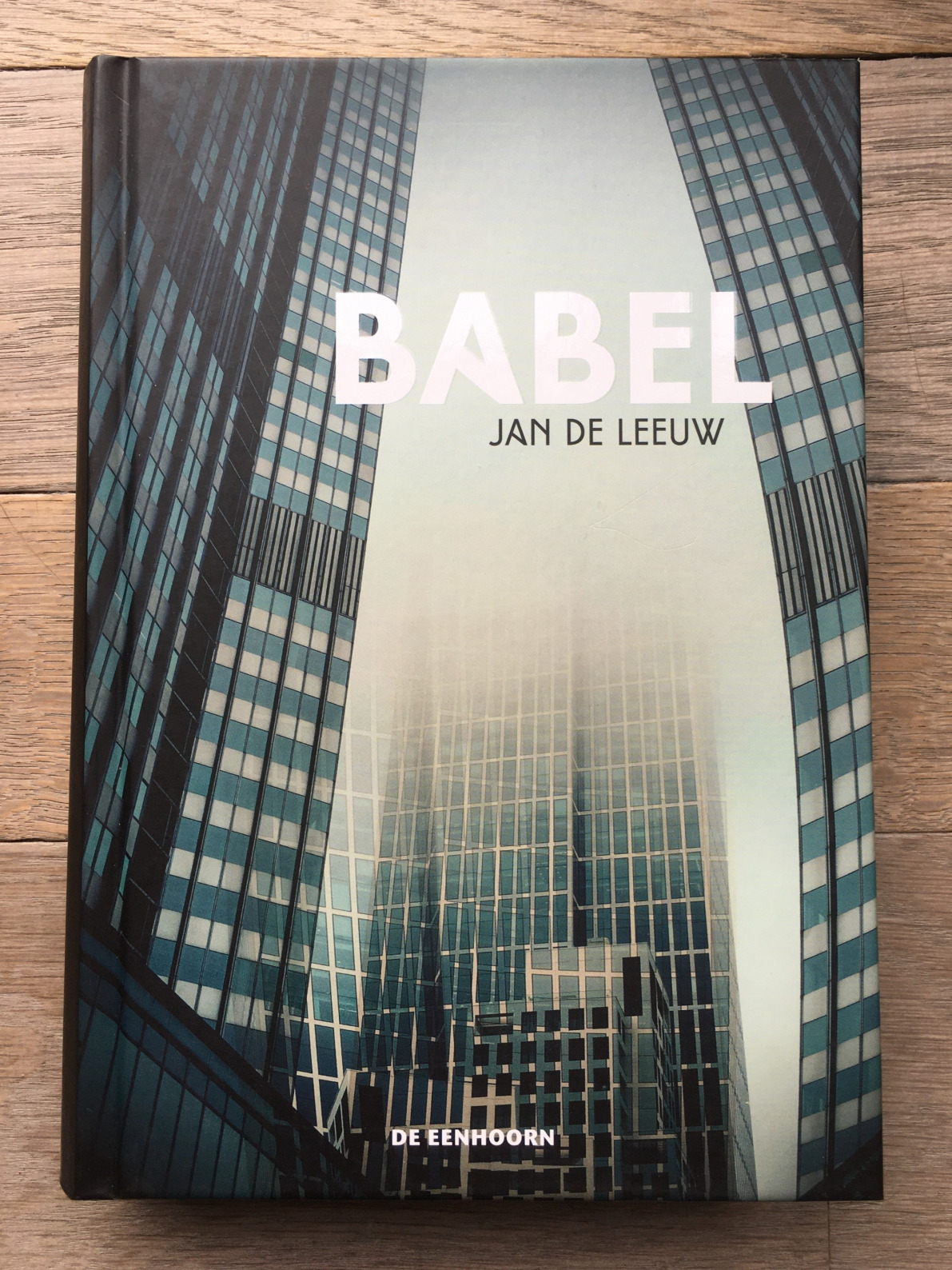 gallery/Babel